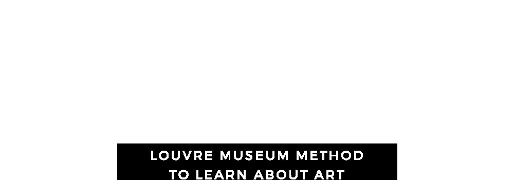 ルーヴル美術館芸術勉強法